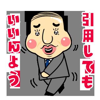 おやじギャグ学部 講義② うれしいな(椎名)、りんご!他4ネタ